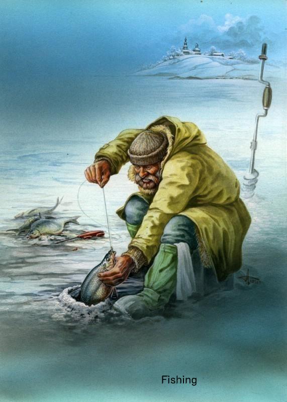 การตกปลา