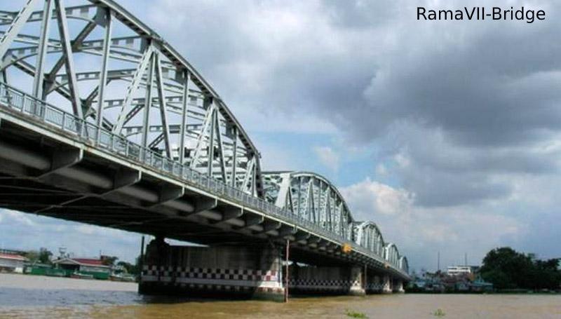 ผีสะพานพระราม 7